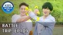 Battle Trip | 배틀트립 – Ep.109 JR and Baekho's trip to Jeju Island! [ENG/THA/2018.10.07]