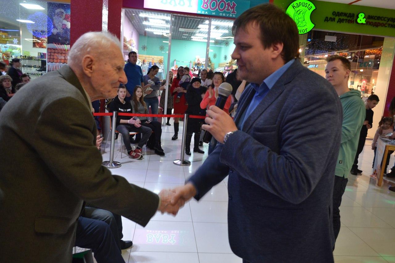 В Таганроге состоялся городской спортивный праздник «Первый раз в движении ГТО»