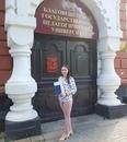 Анна Попова фото #17