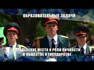 """""""Патриот России"""" в ВДЦ """"Смена"""""""