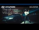 [CAR] 벨로스터 Influencer Film, 메이제이리의 Live Loud.