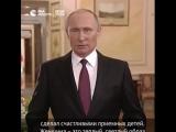 Поздравление с #8марта для милых дам от Владимира Владимировича ? стихами Андрея Дементьева