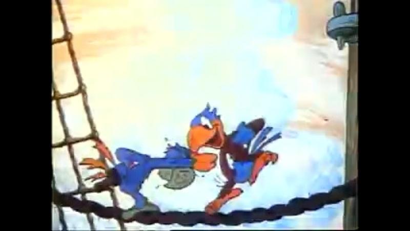 Sinbad the Sailor (1935)