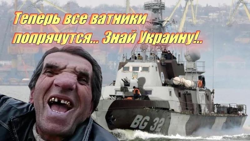 Одна из самых мощных единиц украинского флота начинает работу