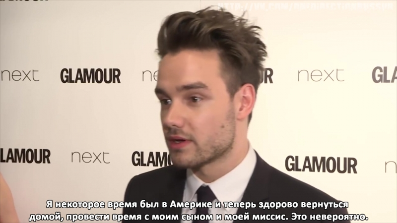 Glamour Awards 2017- One Directions hiatus has been amazing - Liam Payne [RUS SUB]