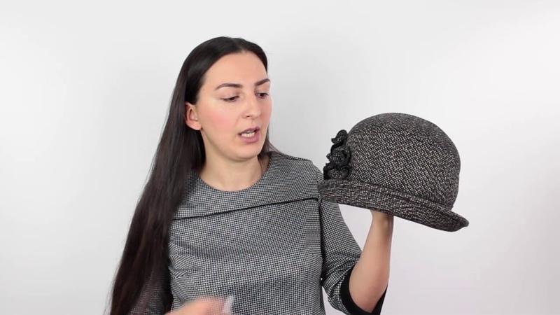 Шляпа, Соната Брунраш
