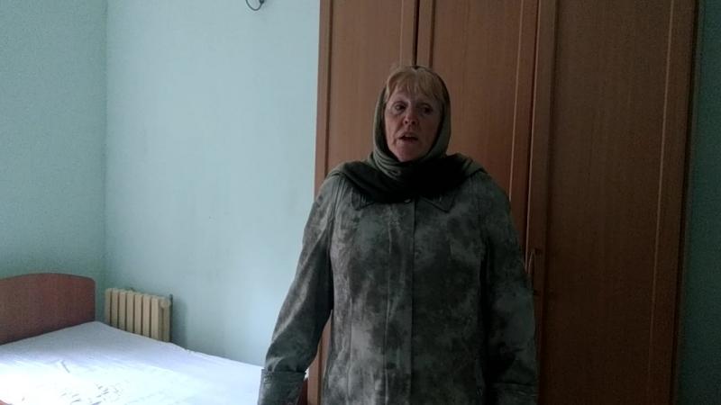 Просьба о помощи богадельне. Православное сестричество.