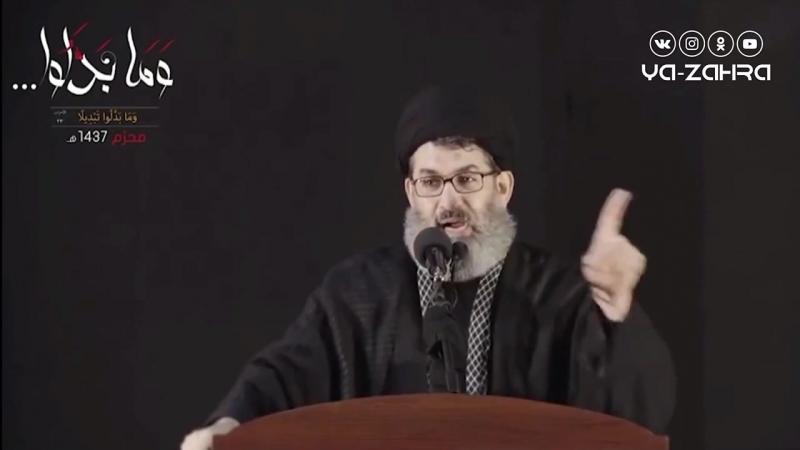 Сейид Хашим Аль Хайдари - Хусейн (а) - истинный победитель