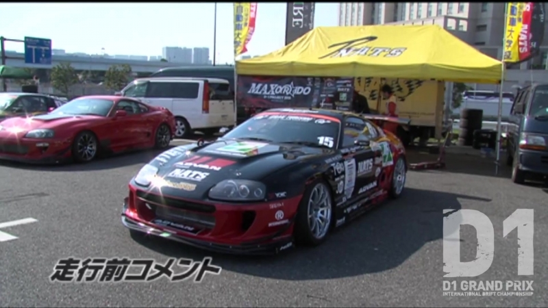 D1GP 2010 Rd.1 at Odaiba 3.