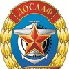 Светлогорская автошкола ДОСААФ