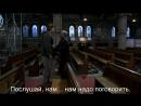 Отходная Молитва | A Prayer for the Dying (1987) Eng Rus Sub (1080p HD)
