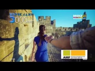 Конец эфира MUSIC ROLL + Реклама и Часы на BRIDGE TV Русский Хит (20.12.2017)