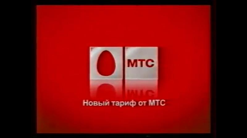 Анонсы и рекламный блок (РЕН-ТВ, 14.03.2007) 6