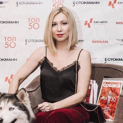 Неля Арсланова