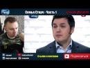[CheAnD TV - Андрей Чехменок] Ребёнок оскорбляет ПЕНСИОНЕРОВ ► Дорогая мы убивaeм детей ◓ Семья Сторч ► 1