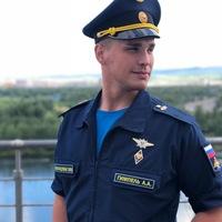 Анкета Алексей Гимпель