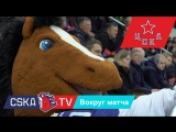 ПХК ЦСКА – ХК «Металлург» Магнитогорск 1:4. Вокруг матча