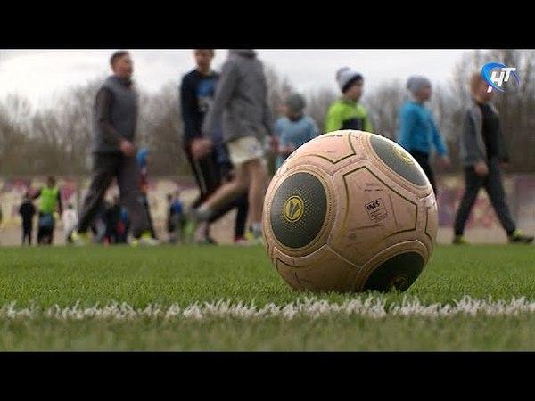 Воспитанники «Электрона» и экс-игроки сборной России по футболу сошлись в товарищеском матче