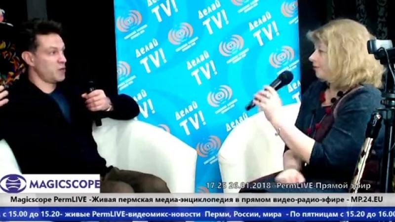 Дмитрий Дорофеев, режиссер, актер, костоправ