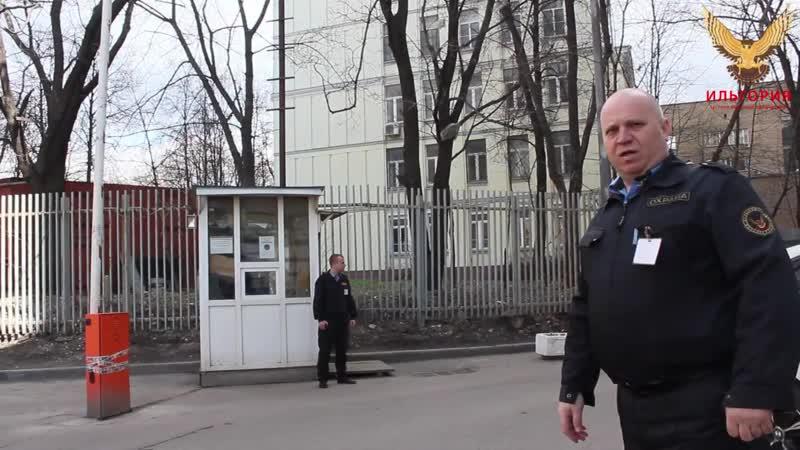 КПП охраны многоквартирного дома