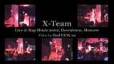 X-Team Live @ Rap Music 2002 Downtown Moscow
