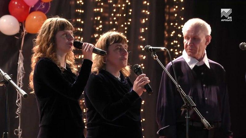 Они не видят тех, кому поют: в ауле Хабез прошел Всероссийский песенный фестиваль общества слепых