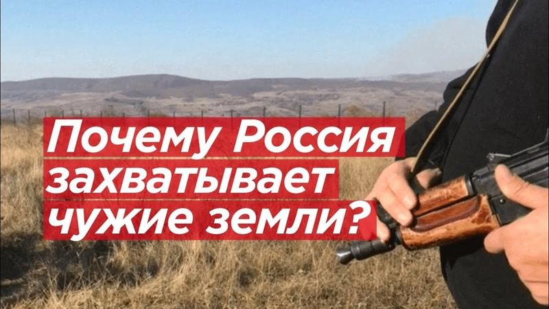 Почему Россия захватывает чужие земли Монолог на линии оккупации.