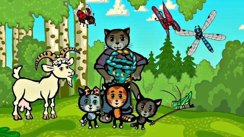 Котяткины истории 3 (Не злись, помирись!) - Развивающий мультифильм для детей