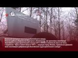 Пижма. Мемориал ополченцам Балтийского завода.