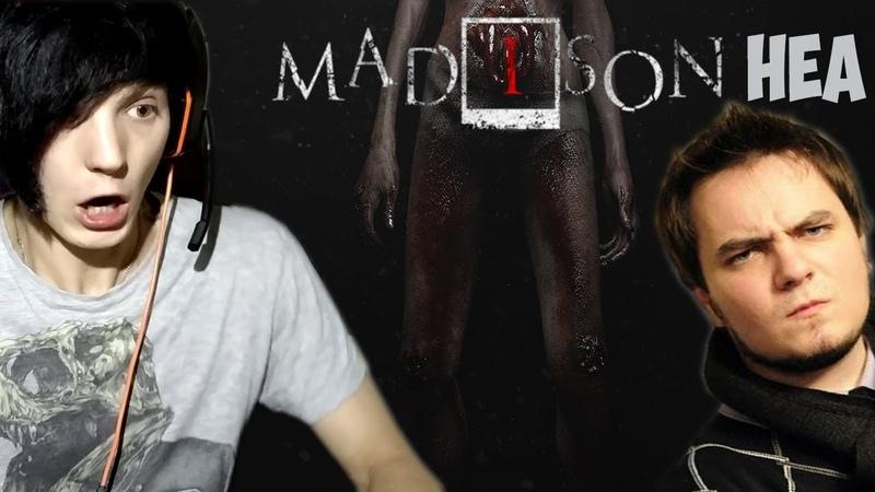 МЭДИСОН ХВАТИТ МЕНЯ ПУГАТЬ! MADiSON DEMO v1.2 ХОРРОР (Just Vlad)