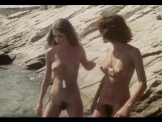 Греческая смоковница (1977)