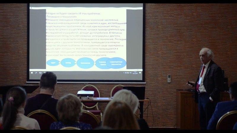 Влияние инновационных технологий на развитие дентальной имплантологии. Миргазизов М.З.