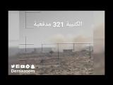 كتيبة المدفعية 321 تنشر مقطع فيديو لاستهداف مواقع ارهبيين على تخوم مدينة #درنة بالمحور الجنوبي