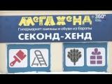 02.03.18 вечерний выпуск новостей