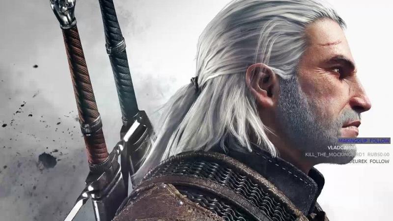 Серия конкурсов и розыгрышей крон все на Twitch канал Deceit The Witcher 3 Wild Hunt 16 17 05