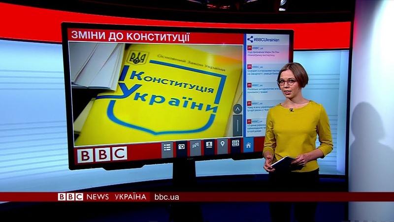 20.09.2018 Випуск новин курс України на членство у ЄС та НАТО
