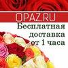 Доставка Цветов СПб