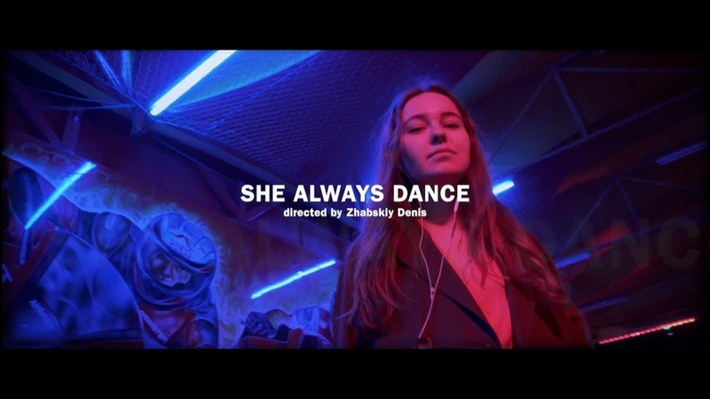 She always dance [NOW IS GOOD]