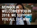 Welcome to Mongolia 2018