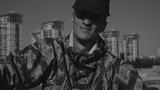 Rigos - Сникеры и камуфляж (#РР)