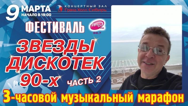 ZHUKOV Invite Krsk 2018 iphonepod