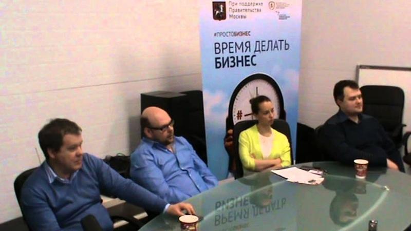 Семинар директора Moscow Seed Fund Алексея Кострова