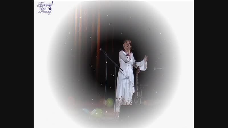 «Моей любви негромкие слова» (Снежинки) - Ольга Столярова «Бирюзовые Колечки» - руководитель Сергей Игнатьев.