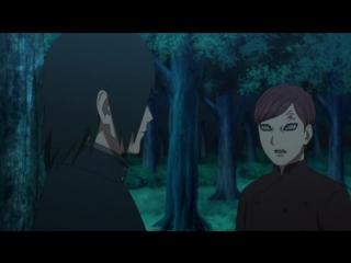 Боруто: Новое поколение Наруто 57 серия / Boruto: Naruto Next Generations (Русская озвучка)