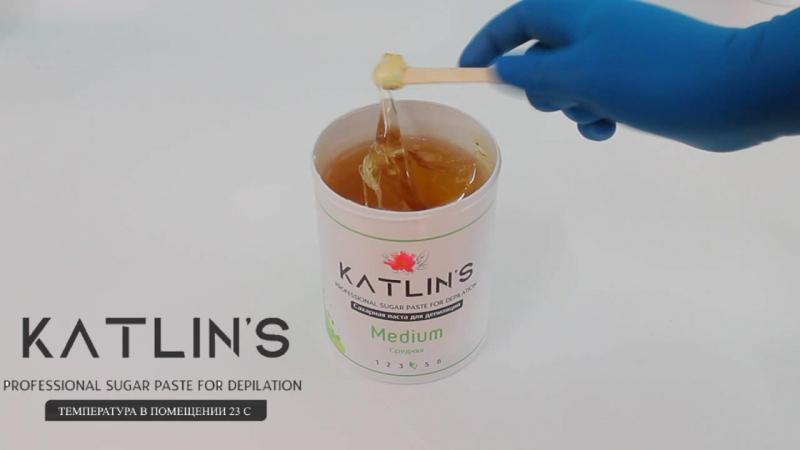 KATLIN'S™ | Медиум