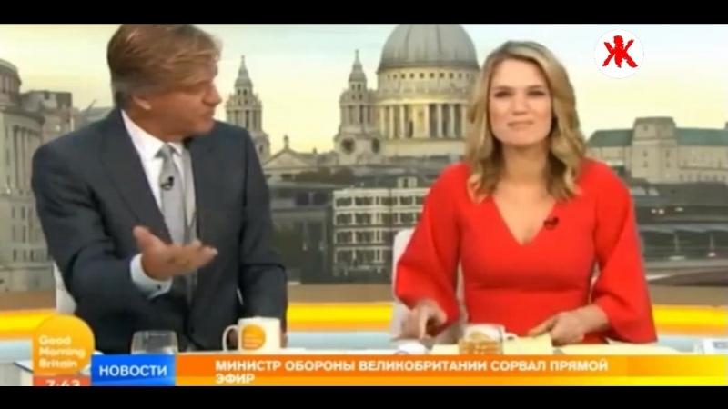 Заканчиваем с этим На британском ТВ послали министра обороны Гэвина Уильямсона