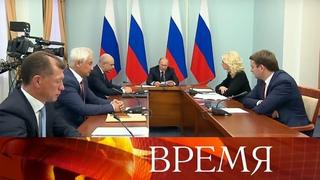 Завтра в полдень по московскому времени Владимир Путин выступит с телеобращением.