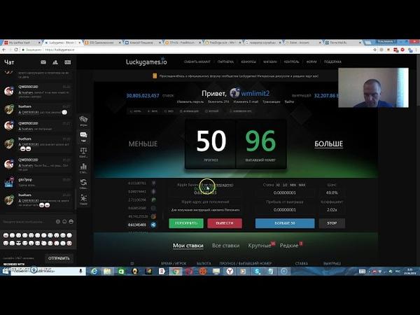 Что выгоднее Профит Крипты на Luckygames или Облачный Майнинг на Eobot 23 06 2018