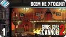 Прохождение Guns, Gore and Cannoli 2. ЧАСТЬ 1. ВСЕМ НЕ УГОДИЛ [1080p 60fps]