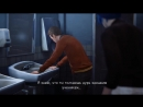 [TheBrainDit] Life is Strange - Эпизод 1: Хризалида 1